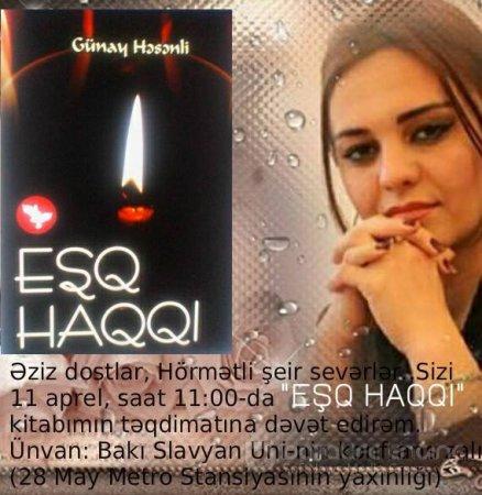 """Günay HƏSƏNLİ: """"Dənizə atılan daşa dönmüşəm..."""""""