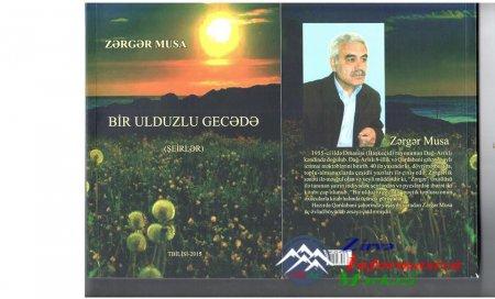 Zərgər Musa, üçüncü kitabın mübarək!..