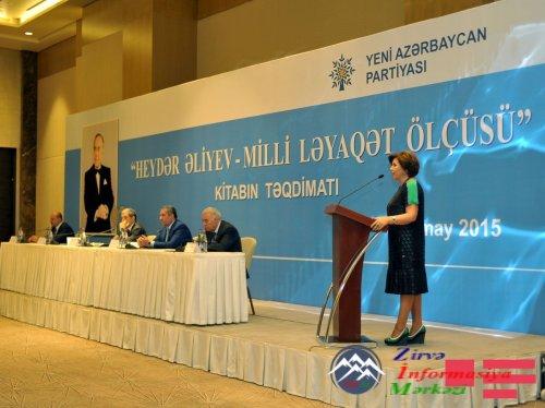 """Zahid Qaralovun """"Heydər Əliyev - milli ləyaqət ölçüsü"""" kitabının təqdimatı keçirilib"""