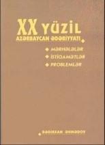 Salidə Şərifova: «XX əsr Azərbaycan ədəbiyyatı»na baxış