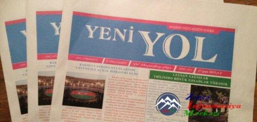 """Gürcüstanda """"Yeni Yol"""" qəzeti fəaliyyətə başlayıb"""