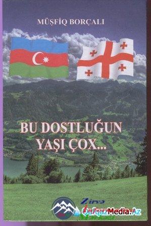 Tiflisdə Azərbaycanlı tədqiqatçı alim-jurnalistin kitabları işıq üzü görüb