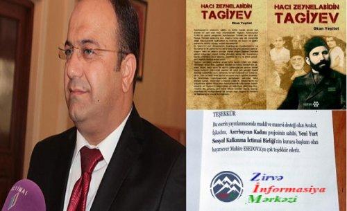 """""""Yeni Yurd""""un dəstəyi ilə Türkiyədə professor Okan Yeşilotun H.Z.Tağıyev ha ..."""