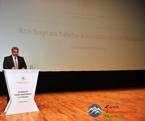 Azərbaycan Tələbə Könüllülərinin I Forumu