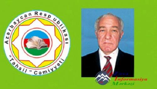 """Azərbaycan """"Təhsil"""" Cəmiyyəti"""