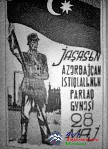 Azərbaycanlı Legioner Vəkil Xəlilov (1920)