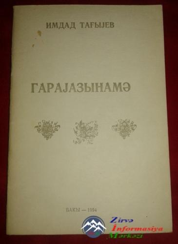 """İmdad Tağıyev: """"QARAYAZINAMƏ"""" - 1"""