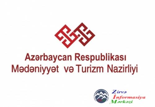 Polşa səfiri Azərbaycan Mədəniyyət və turizm nazirliyində olub