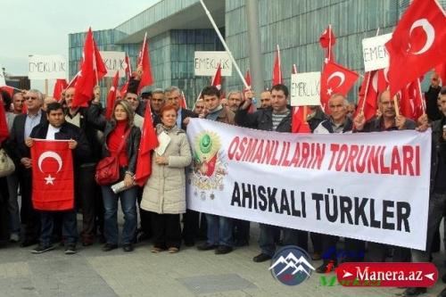Ahıska türklərinin etnosiyasi və etnocoğrafi tarixi - YADDAŞ