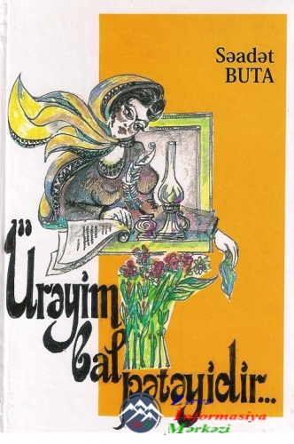 Səadət Butanın AYB-nin Natavan klubunda