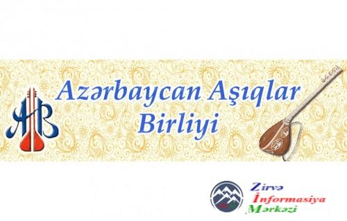 """Fransada """"Azərbaycan aşıqları və fransız truverləri"""" mövzusunda beynəlxalq  ..."""