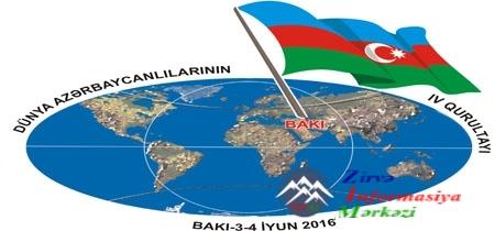 Bakıda Dünya Azərbaycanlılarının IV Qurultayı keçiriləcək