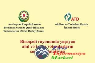 """""""Ahıllara və Tənhalara Dəstək"""" İB yeni layihəyə start verir"""