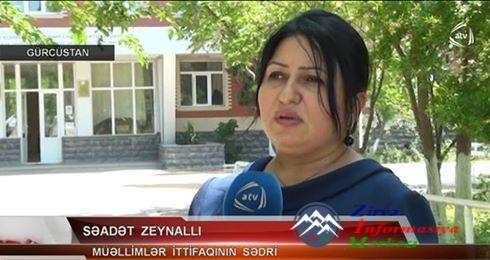 """Yeni QHT: """"Gürcüstanda Azərbyacanlı Müəllimlər İttifaqı"""" (GAMİ)"""