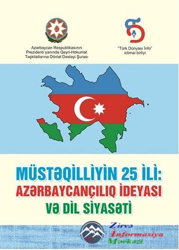 """""""Müstəqilliyin 25 ili: Azərbaycançılıq ideyası və dil siyasəti"""" adlı kitab  ..."""