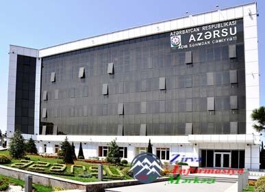 """""""Azərsu"""" ASC-nin sədri Qorxmaz Hüseynovun akademik Vaqif Abbasov ilə görüşü ..."""