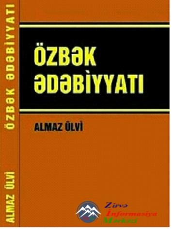 """Almaz Ülvinin yeni kitabı nəşr olunmuşdur: """"Özbək ədəbiyyatı"""""""