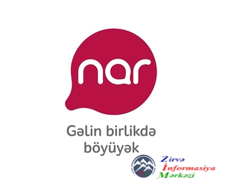 Nar mobile şirkətinin Azərbaycan Texniki Universitetində tələbələr ilə görüşü keçirilmişdir