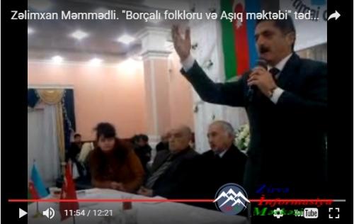 28-ci Dədə Camal məclisi: