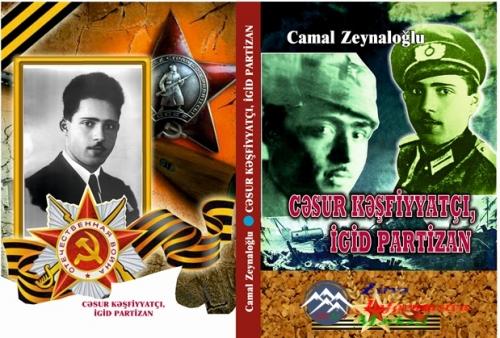 TƏBRİK EDİRİK!.. Camal Zeynaloğlunun 20-ci kitabı çıxıb...