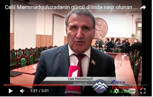 """Cəlil Məmmədquluzadənin gürcü dilində nəşr olunan """"Poçt qutusu"""" kitabının təqdimatı keçirilib"""