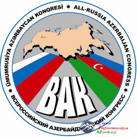 Azərbaycan diasporu ciddi seçim qarşısındadır