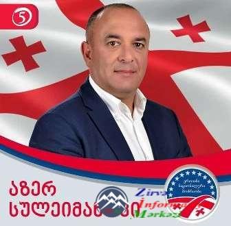 """Millət vəkili Azər Süleymanov: """"25 il öncə mənim xalqıma qarşı Xocalıda van ..."""