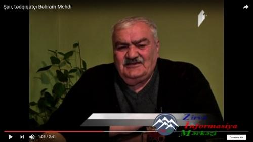 Şair, tədqiqatçı Bəhram Mehdi ilə görüş