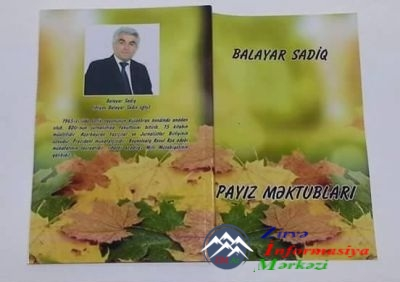 """""""Payız məktubları""""-nın təqdimatı keçirilib"""