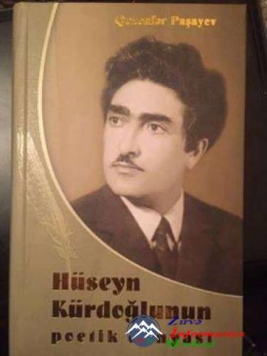 Hüseyn Kürdoğlunun poetik dünyası...