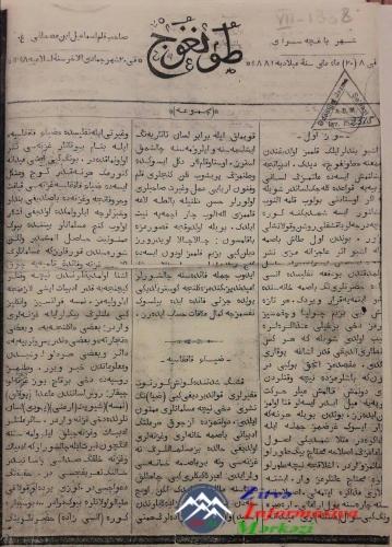 Qafqazın ziyası  (