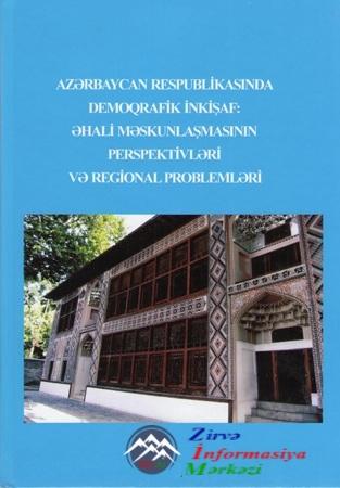 Demoqrafik inkişaf məsələlərinə həsr olunan yeni nəşr