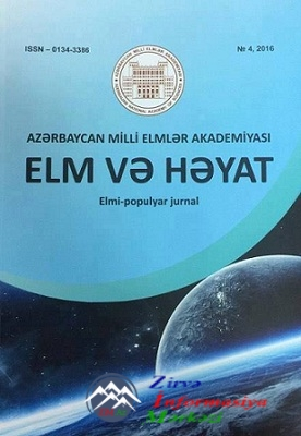"""""""Elm və həyat"""" elmi-populyar jurnalının yeni nömrəsi nəşr olunub"""