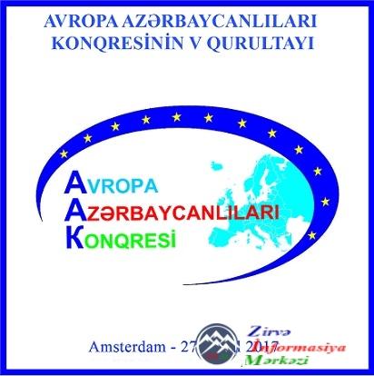 Avropa Azərbaycanlıları Konqresinin V Qurultayı keçiriləcək