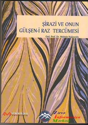 Şirazi və onun Gülşən-i Raz Tərcüməsi
