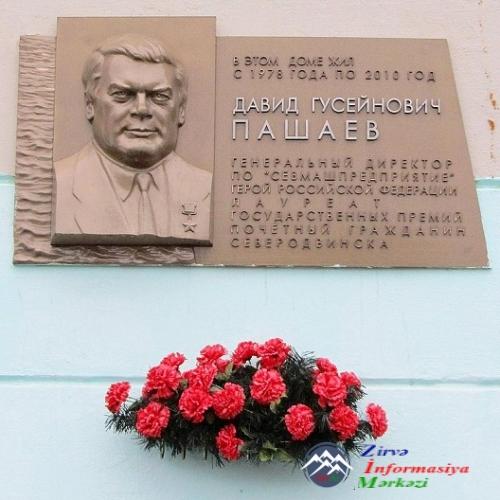 Как азербайджанец Пашаев спасал российский город