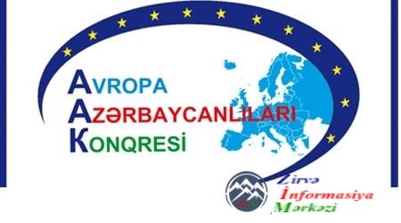 Avropa Azərbaycanlıları Konqresi ÜAK-ın ləğvi cəhdləri ilə bağlı bəyanat yayıb