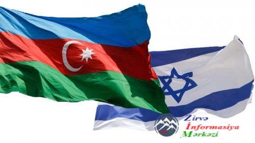İsrail-Azərbaycan Beynəlxalq Assosiasiyasının saytı fəaliyyətə başlayıb
