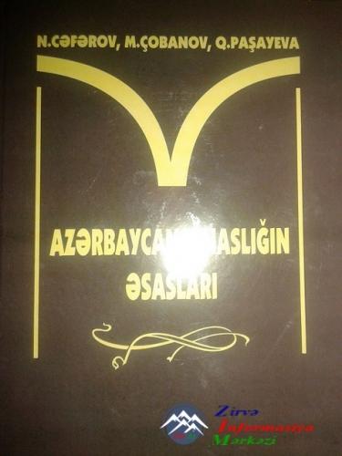 Azərbaycan multikulturalizmi və etnopsixologiya amili