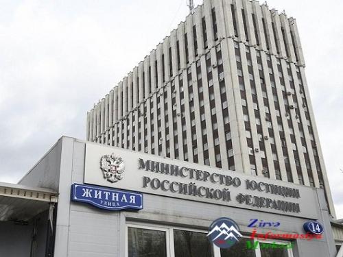 Qazaxıstanda yaşayan soydaşlarımız Rusiyanın ədliyyə nazirinə müraciət edib