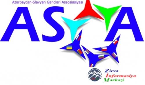 Azərbaycan Slavyan Gənclər Assosiasiyasının Rusiya nümayəndəliyi bəyanat yayıb