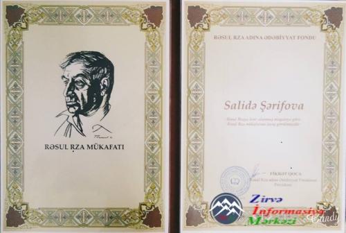 Salidə Şərifova