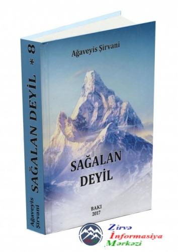 Şair Ağaveyis Şirvaninin  yaradıcılığının 60 illiyi qeyd olunub