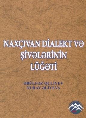 """""""Naxçıvan dialekt və şivələrinin lüğəti"""" kitabı işıq üzü görüb"""