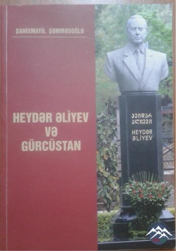 Tbilisidə Ulu Öndərin anadan olmasının 94-cü ildönümü qeyd edilib