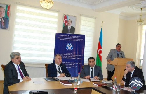 """""""Azərbaycan Respublikasının timsalında müasir demokratik dövlətin parlament ..."""