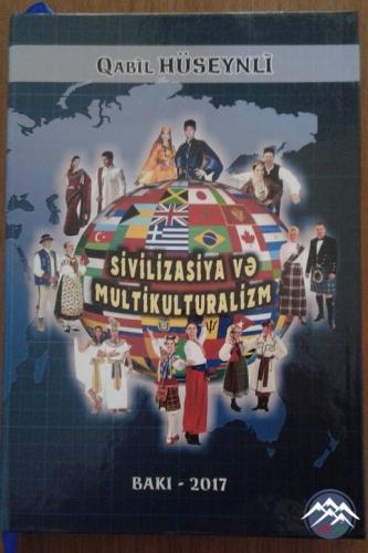 """YENİ DƏRS VƏSAİTİ: """"Sivilizasiya və multikulturalizm"""""""