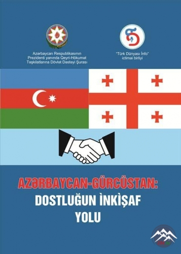 """""""Azərbaycan-Gürcüstan: dostluğun inkişaf yolu"""" adlı kitab nəşr olunub"""