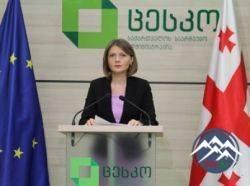 Gürcüstanda oktyabrın 21-də keçiriləcək seçkilər üçün 9.546.450 bülleten ça ...