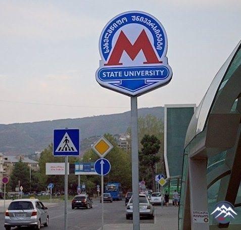 Tiflisdə yeni metro stansiyasının açılışı olub